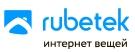 Компания Rubetek – революционер в области решений для «Умного дома».